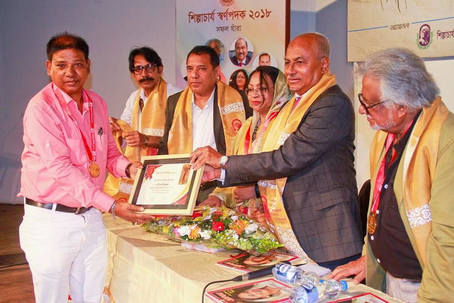 শিল্পাচার্য জয়নুল আবেদীন স্বর্ণপদক ২০১৮