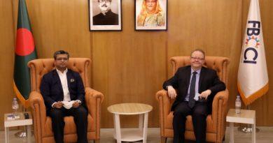 এফবিসিসিআই প্রেসিডেন্ট'র সঙ্গে কানাডার রাষ্ট্রদূতের সাক্ষাৎ