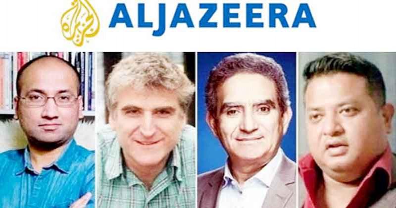 আল জাজিরা