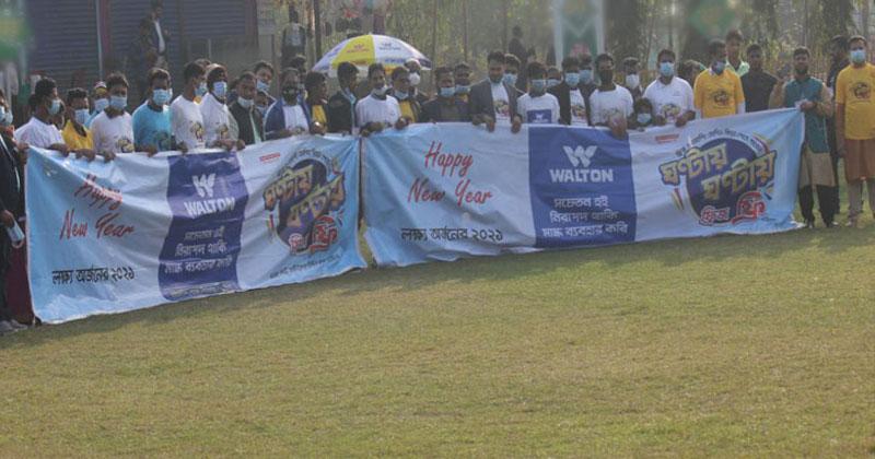 মিরপুর-১ ওয়ালটন প্লাজার র্যালি অনুষ্ঠিত