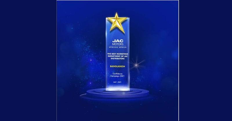 জেএসি ওভারসিজ ব্র্যান্ড ফেস্টিভালে সেরা মার্কেটিং ডিপার্টমেন্টের পুরস্কার অর্জন এনার্জিপ্যাকের