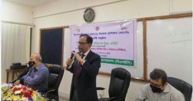 বিআইএম এর ঢাকা কার্যালয় এ বিএসইসি'র তিনদিন ব্যপি 'উৎপাদনশীলতা ও MCFA' কোর্স শুরু