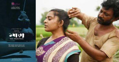 'মায়া: দ্য লস্ট মাদার' আরও দুটি আন্তর্জাতিক পুরস্কার পেলো