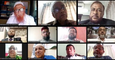 ইসলামী ব্যাংক কুমিল্লা জোনের উদ্যোগে শরী'আহ্ বিষয়ক ওয়েবিনার অনুষ্ঠিত